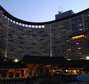 ロッテリゾートホテル